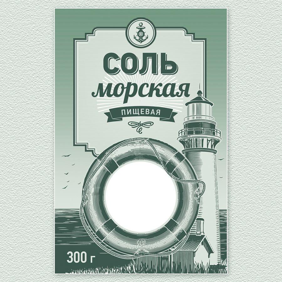 Дизайн этикетки для соли пищевой морской  - дизайнер oleg_khalimov