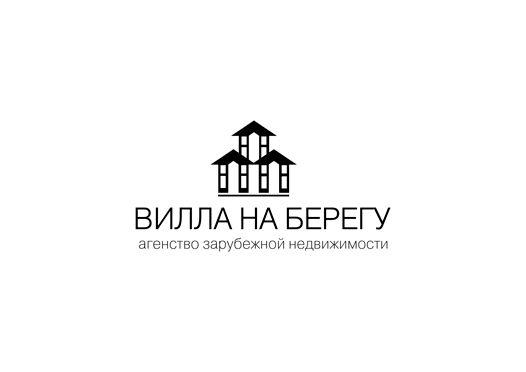 Фирстиль для агентства зарубежной недвижимости - дизайнер gennb