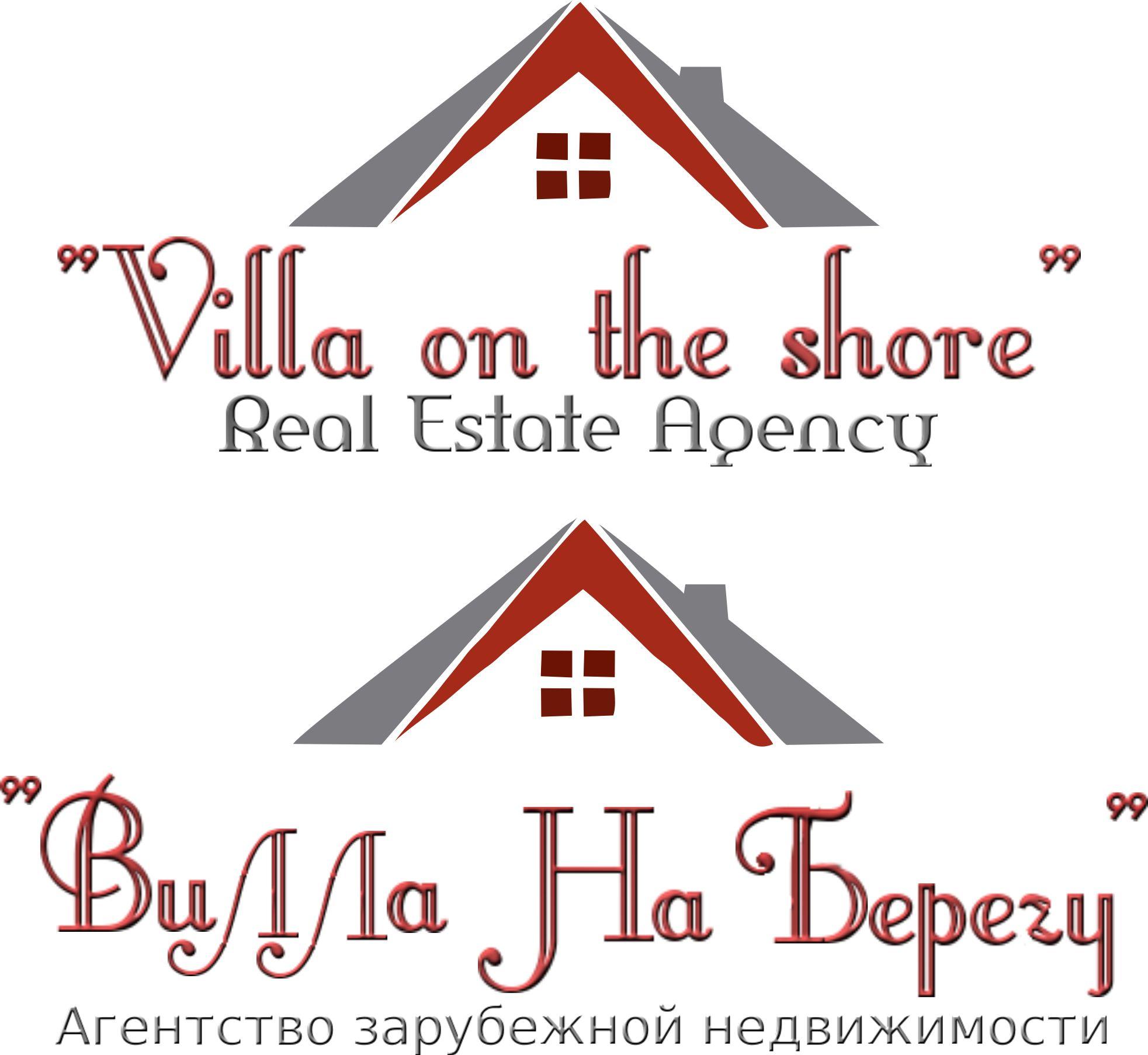 Фирстиль для агентства зарубежной недвижимости - дизайнер Askar24