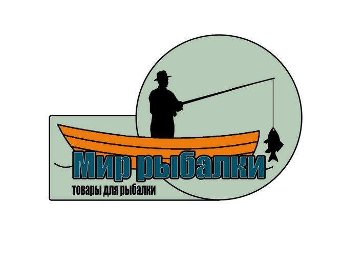 Логотип рыболовного магазина - дизайнер ddn77