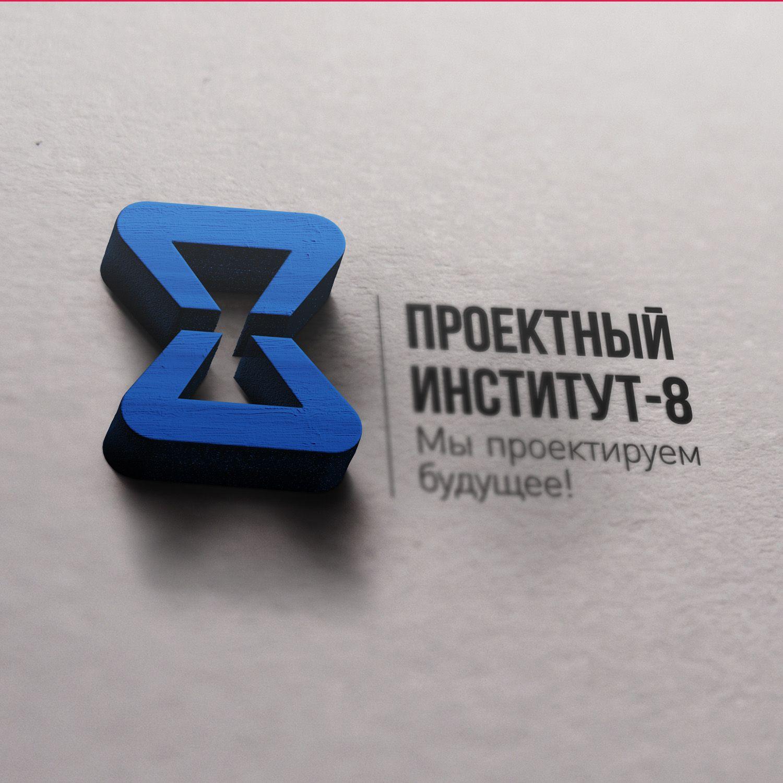 Фирменный стиль для Проектного института - 8 - дизайнер sviaznoyy