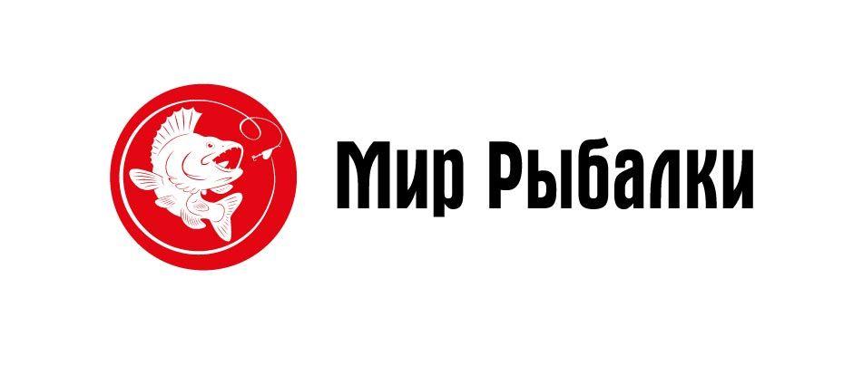 Логотип рыболовного магазина - дизайнер xamaza