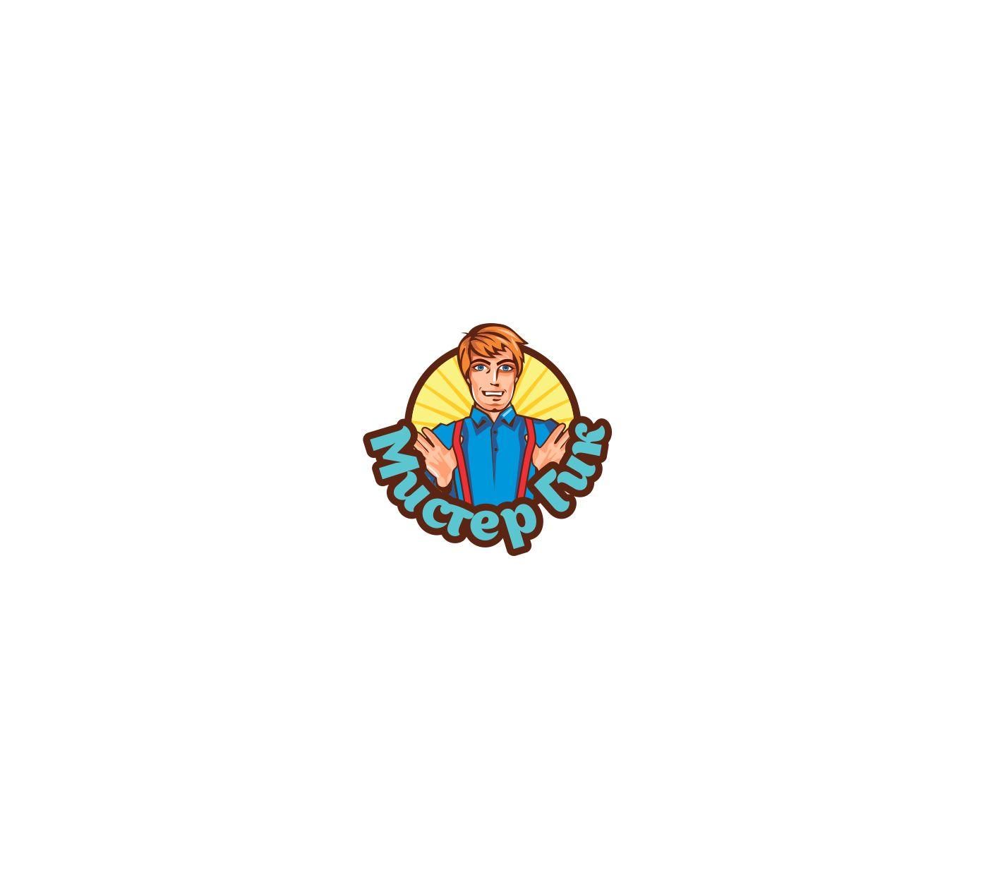 Логотип для магазина подарков - дизайнер remezlo