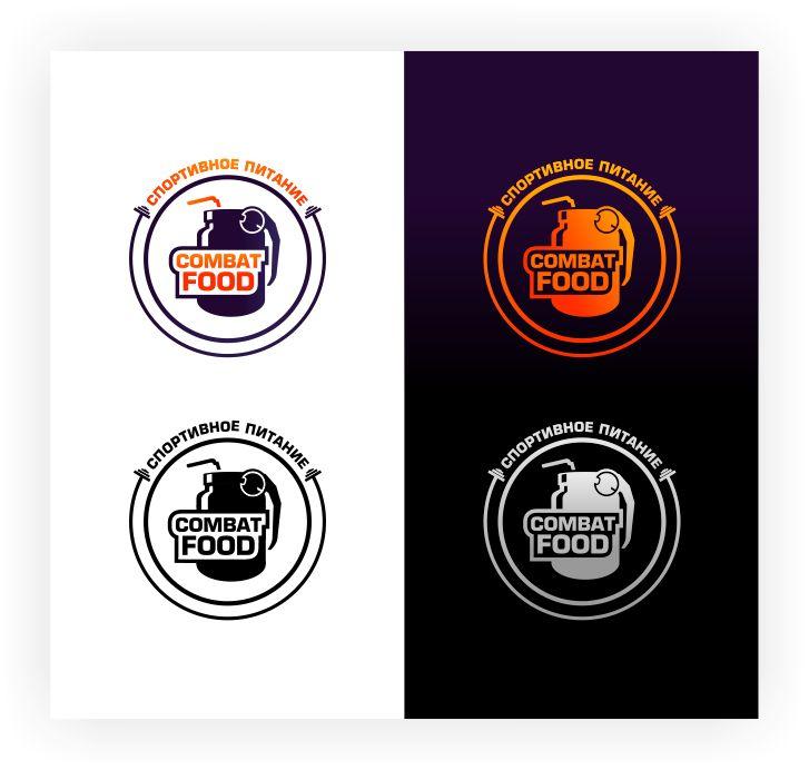 Логотип для интернет-магазина спортивного питания - дизайнер D_A
