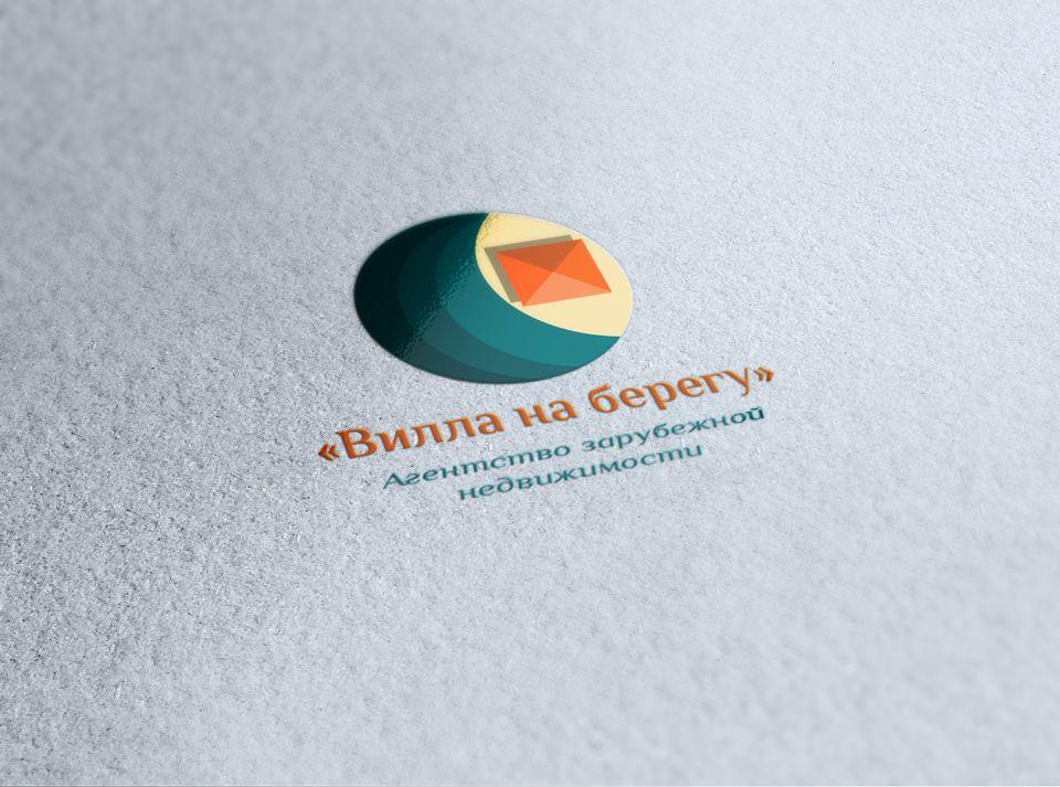 Фирстиль для агентства зарубежной недвижимости - дизайнер Advokat72