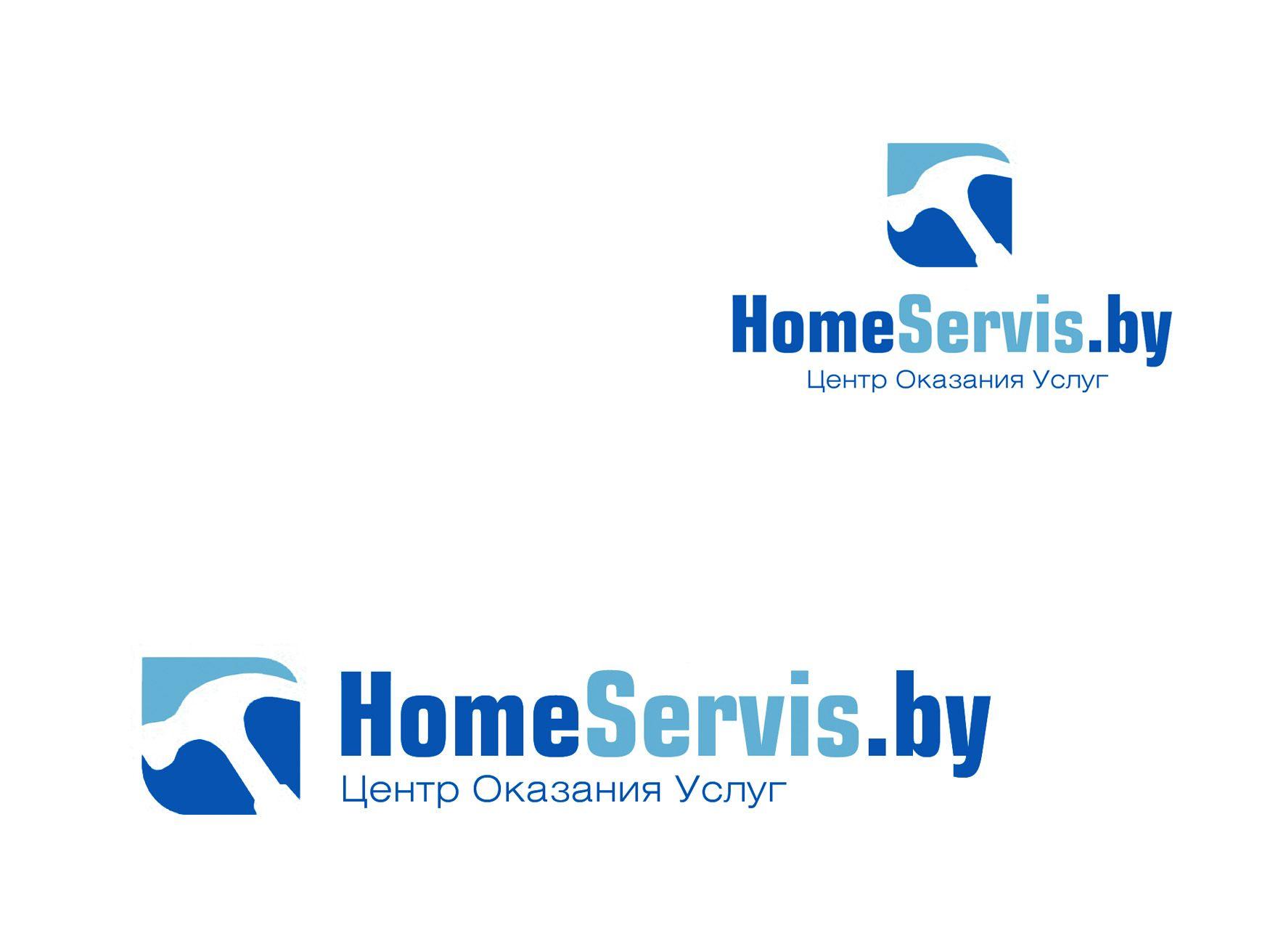 Логотип для компании HomeService - дизайнер BRUINISHE