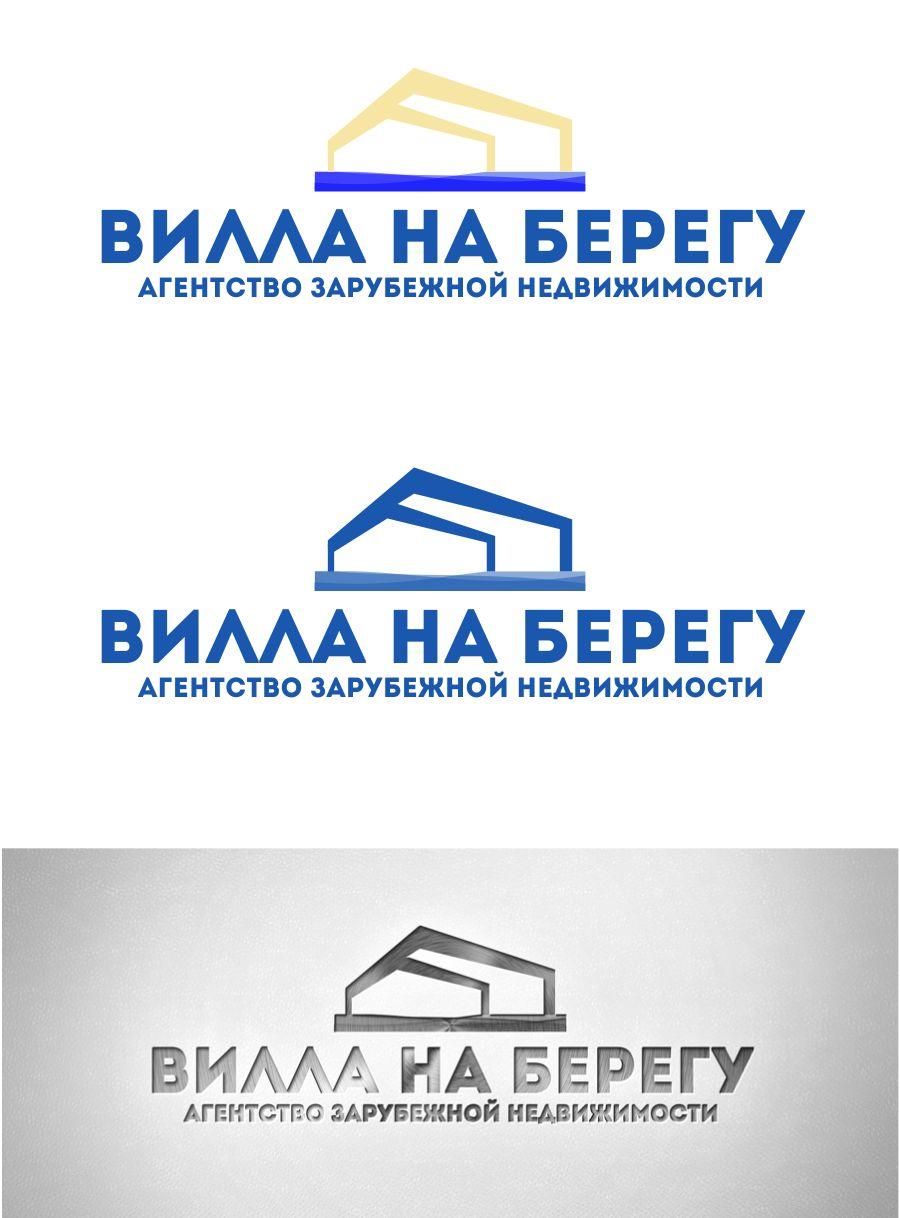 Фирстиль для агентства зарубежной недвижимости - дизайнер egrgad