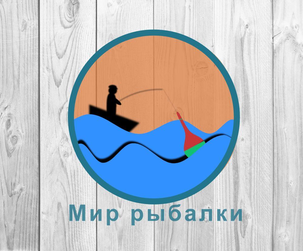 Логотип рыболовного магазина - дизайнер IlyaKU