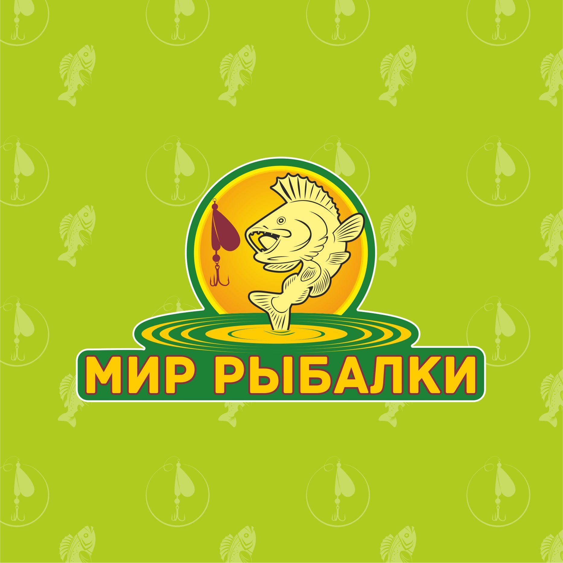 Логотип рыболовного магазина - дизайнер hsochi