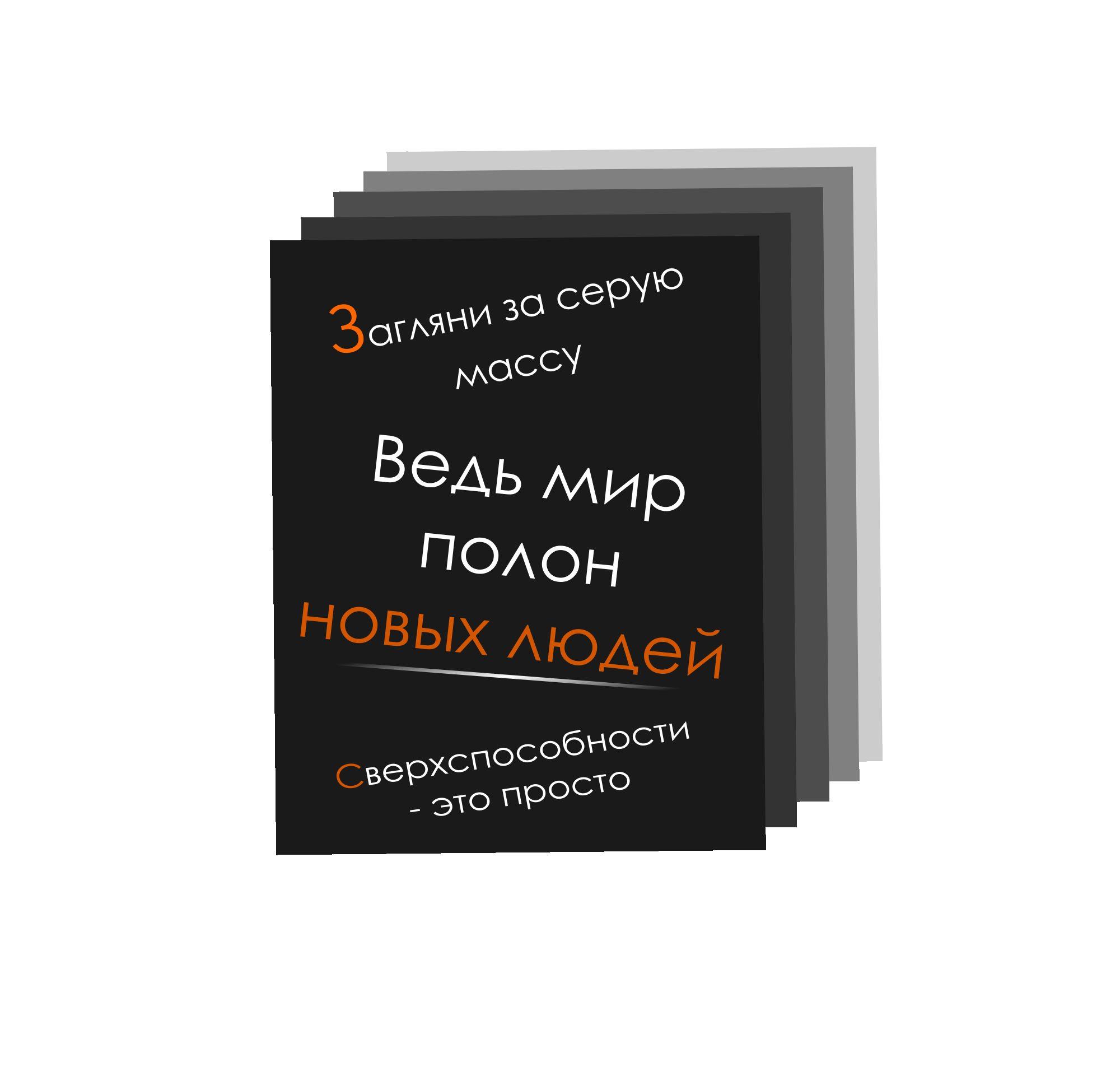 Лого и стиль тренингового центра/системы знаний - дизайнер IlyaKU