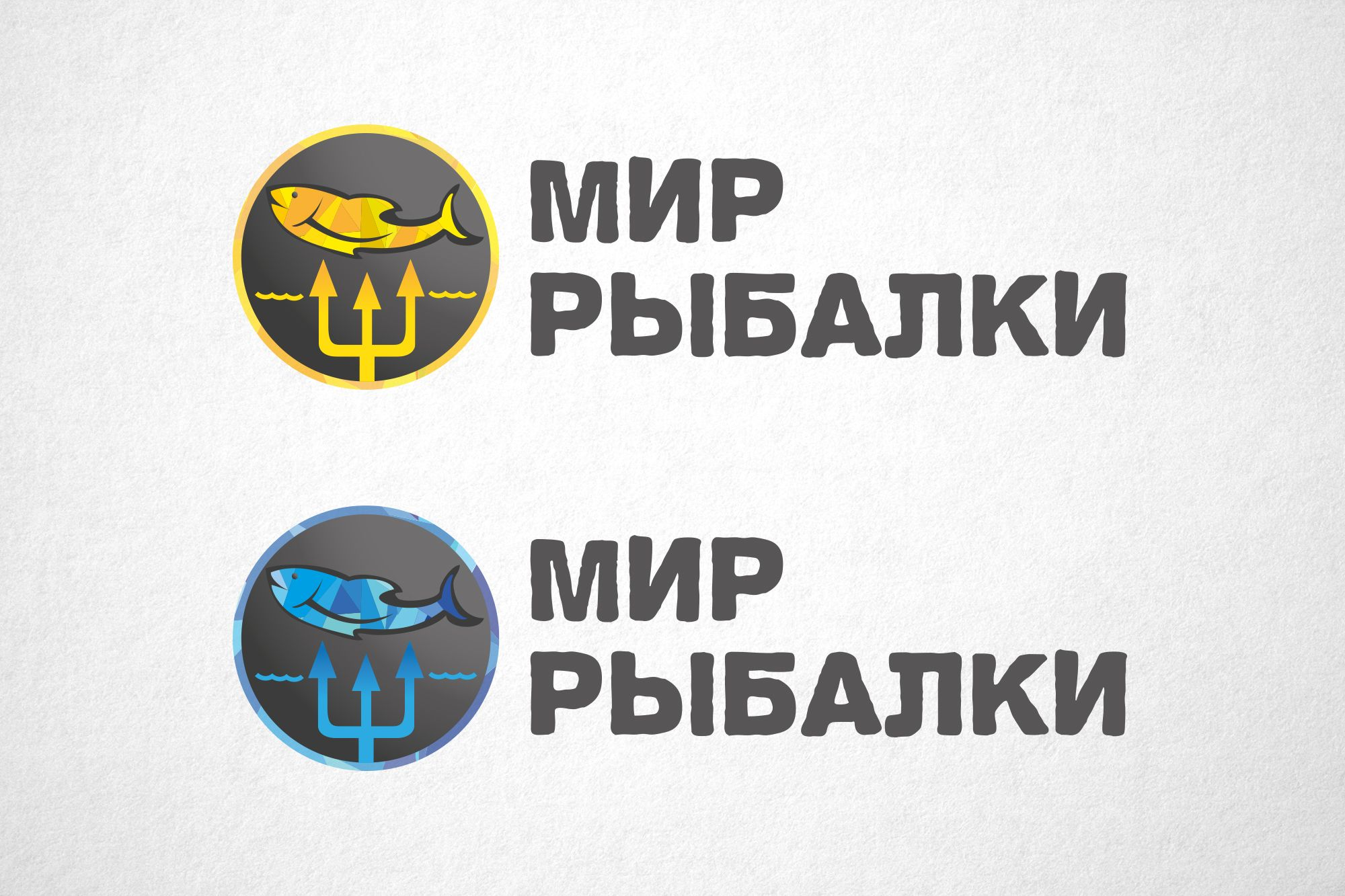 Логотип рыболовного магазина - дизайнер funkielevis