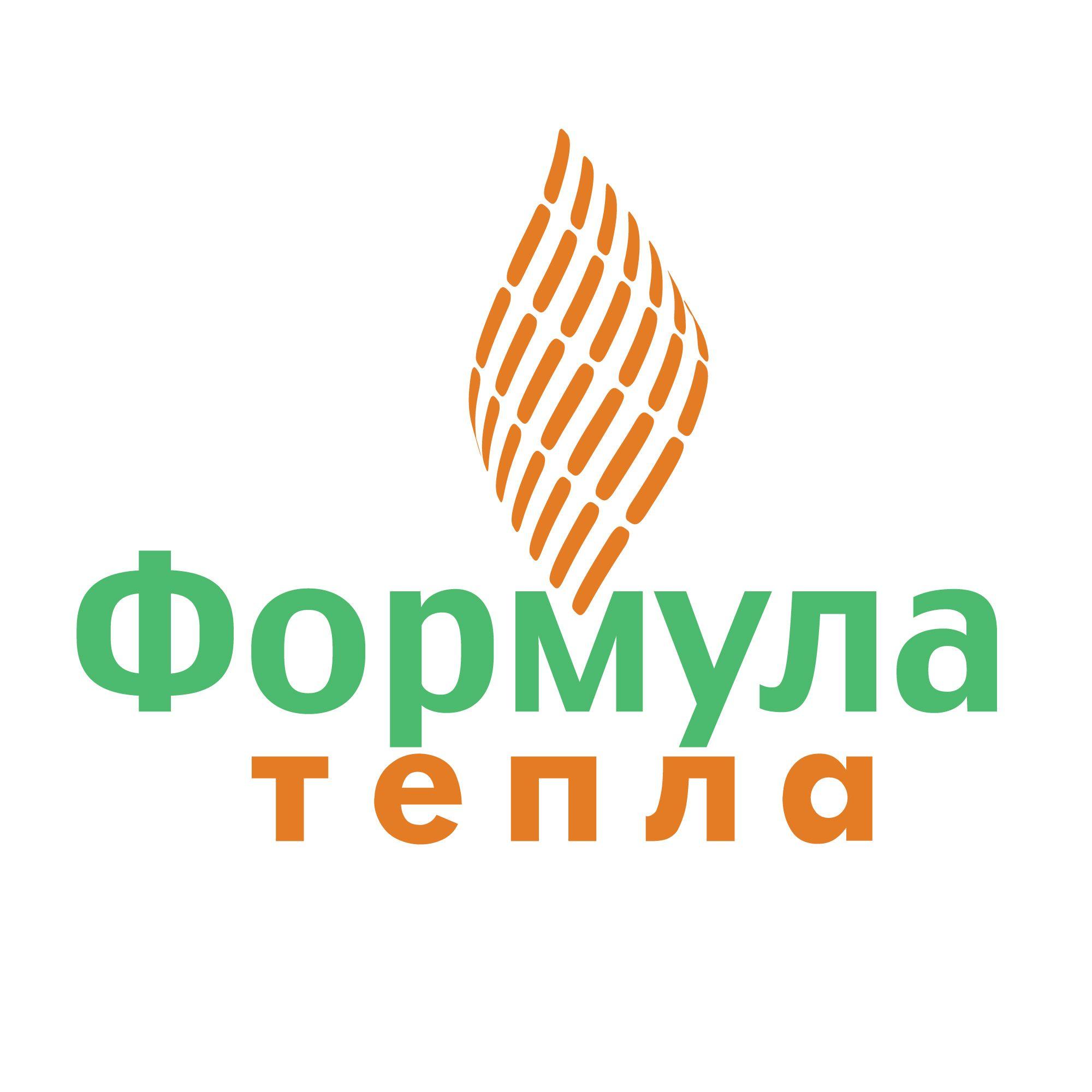 Логотип для компании Формула Тепла - дизайнер ekaz