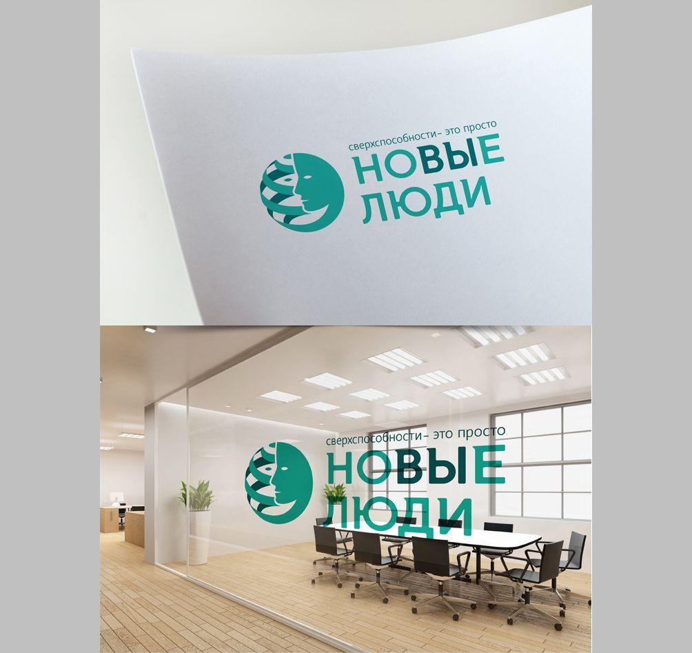 Лого и стиль тренингового центра/системы знаний - дизайнер irina-july2