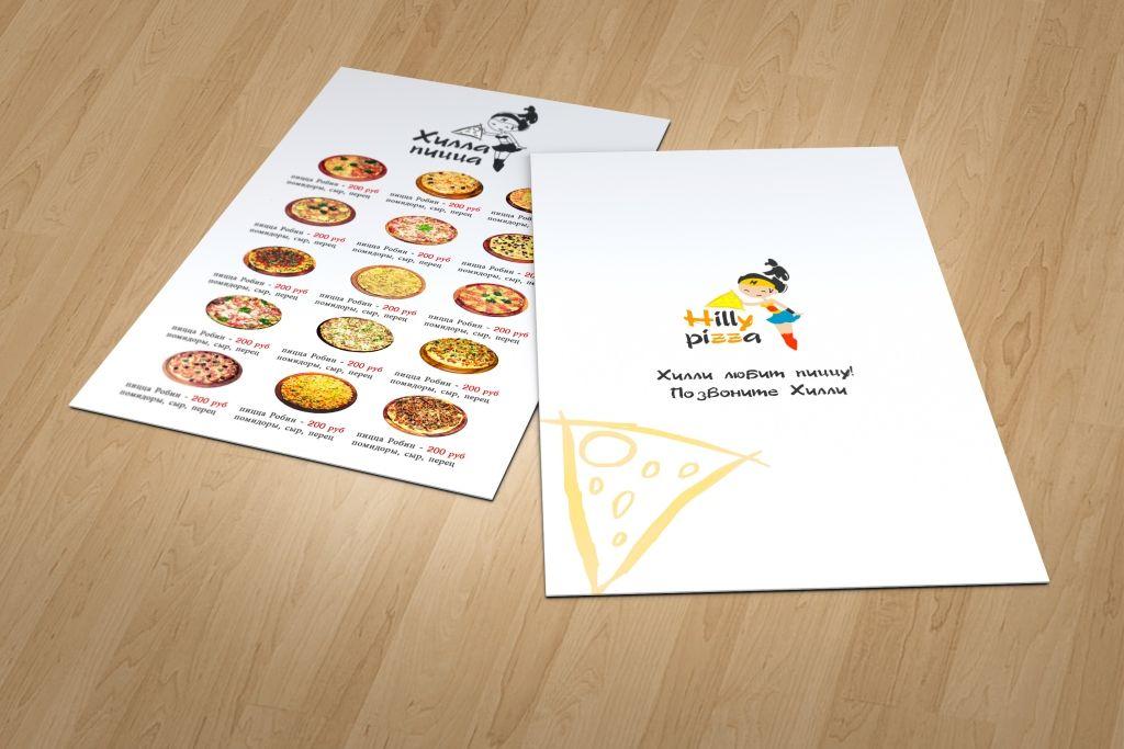 Доставка пиццы Хилли пицца\HILLY PIZZA - дизайнер Keroberas