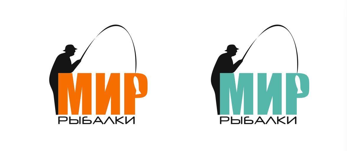 Логотип рыболовного магазина - дизайнер StaseyShore