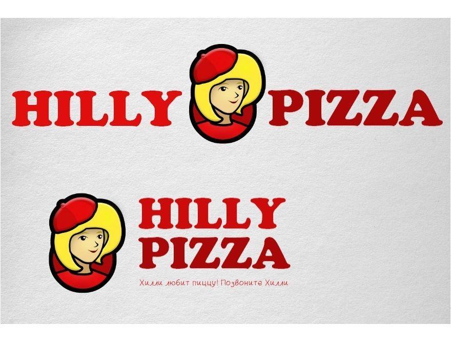 Доставка пиццы Хилли пицца\HILLY PIZZA - дизайнер KrisGolub