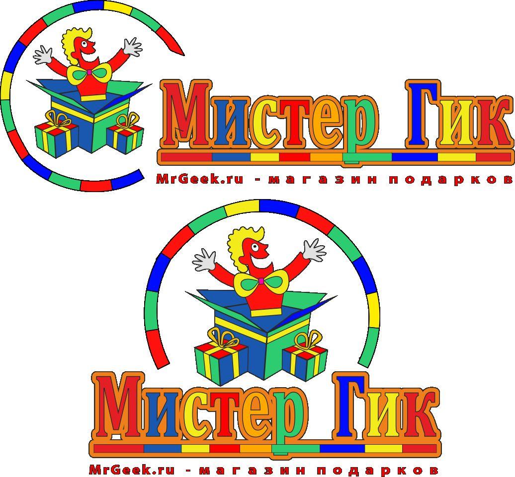 Логотип для магазина подарков - дизайнер IsackovAl