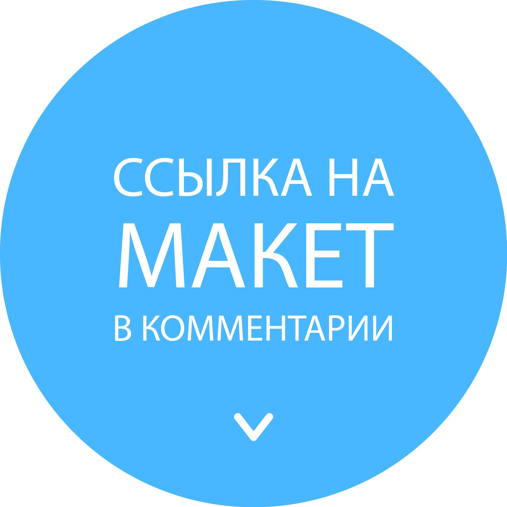 Новая главная страница agrotema.ru - дизайнер mrstepanov