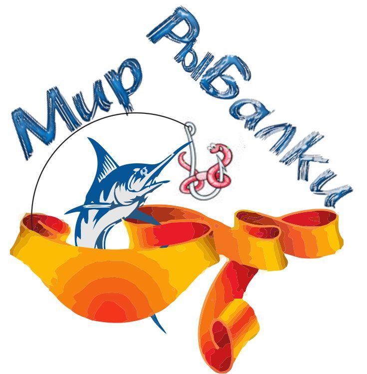 Логотип рыболовного магазина - дизайнер Askar24