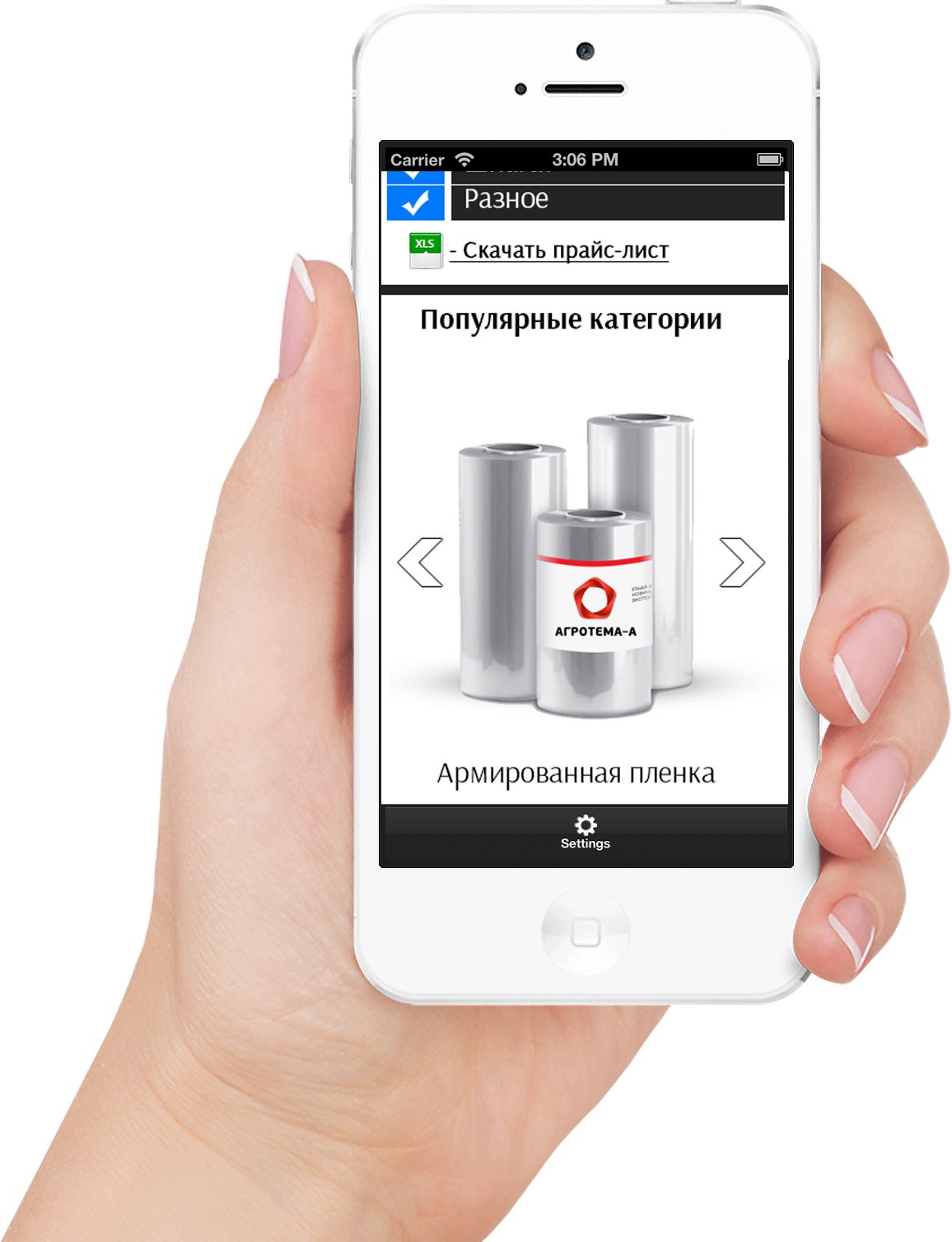 Новая главная страница agrotema.ru - дизайнер art-studia