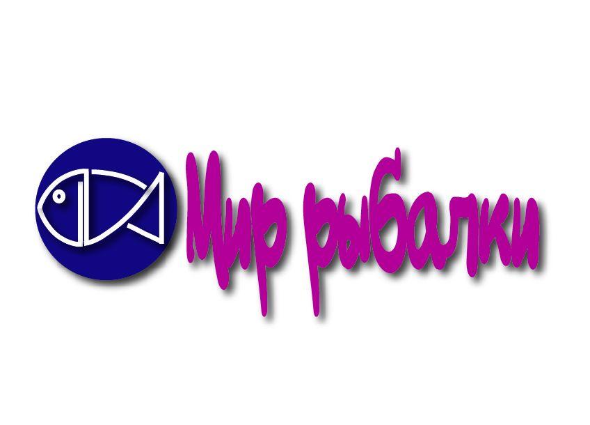 Логотип рыболовного магазина - дизайнер velo