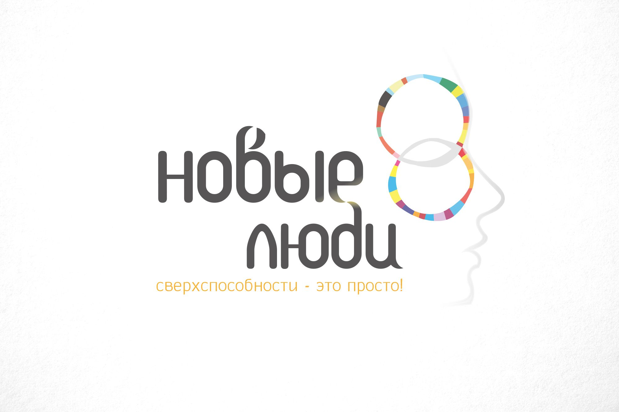 Лого и стиль тренингового центра/системы знаний - дизайнер funkielevis