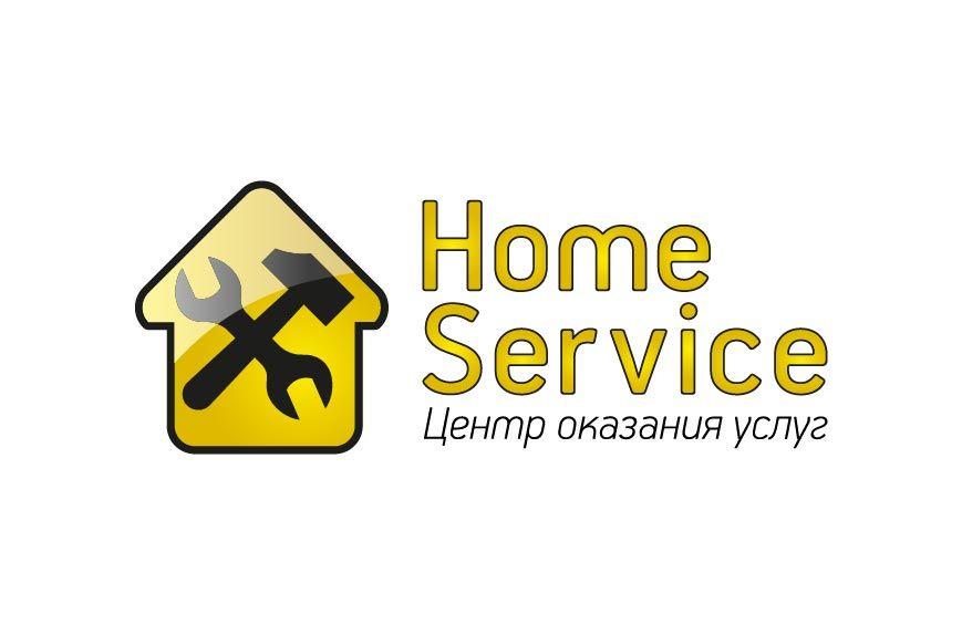 Логотип для компании HomeService - дизайнер xamaza