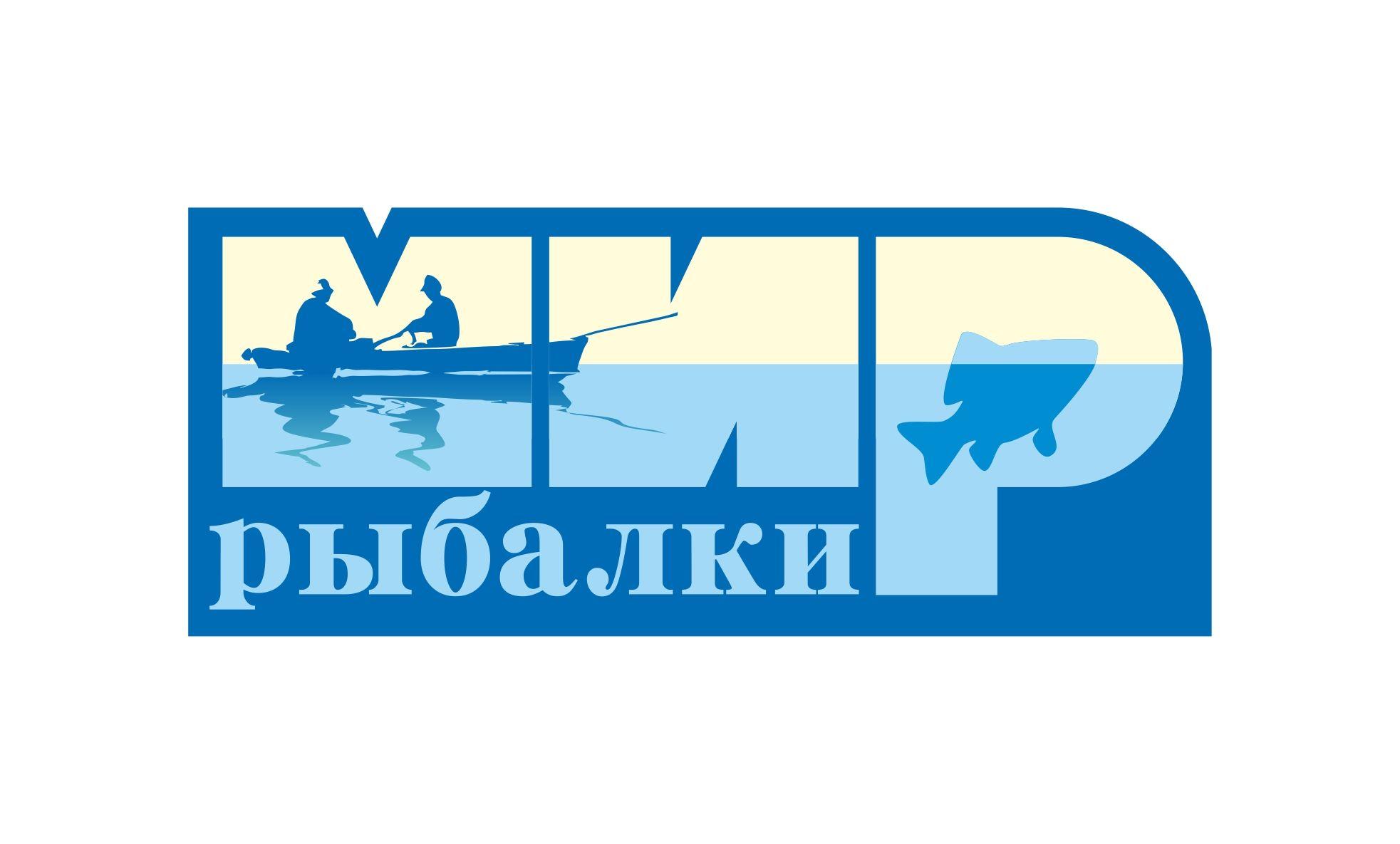 Логотип рыболовного магазина - дизайнер Kairat_D