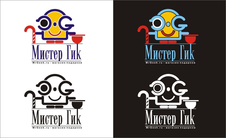 Логотип для магазина подарков - дизайнер SobolevS21