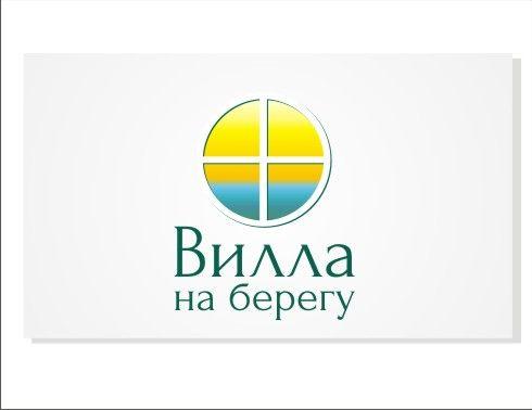 Фирстиль для агентства зарубежной недвижимости - дизайнер Natalya_N