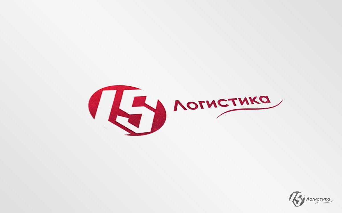 Разработка лого и фирстиля для компании Логистика - дизайнер milkdrov