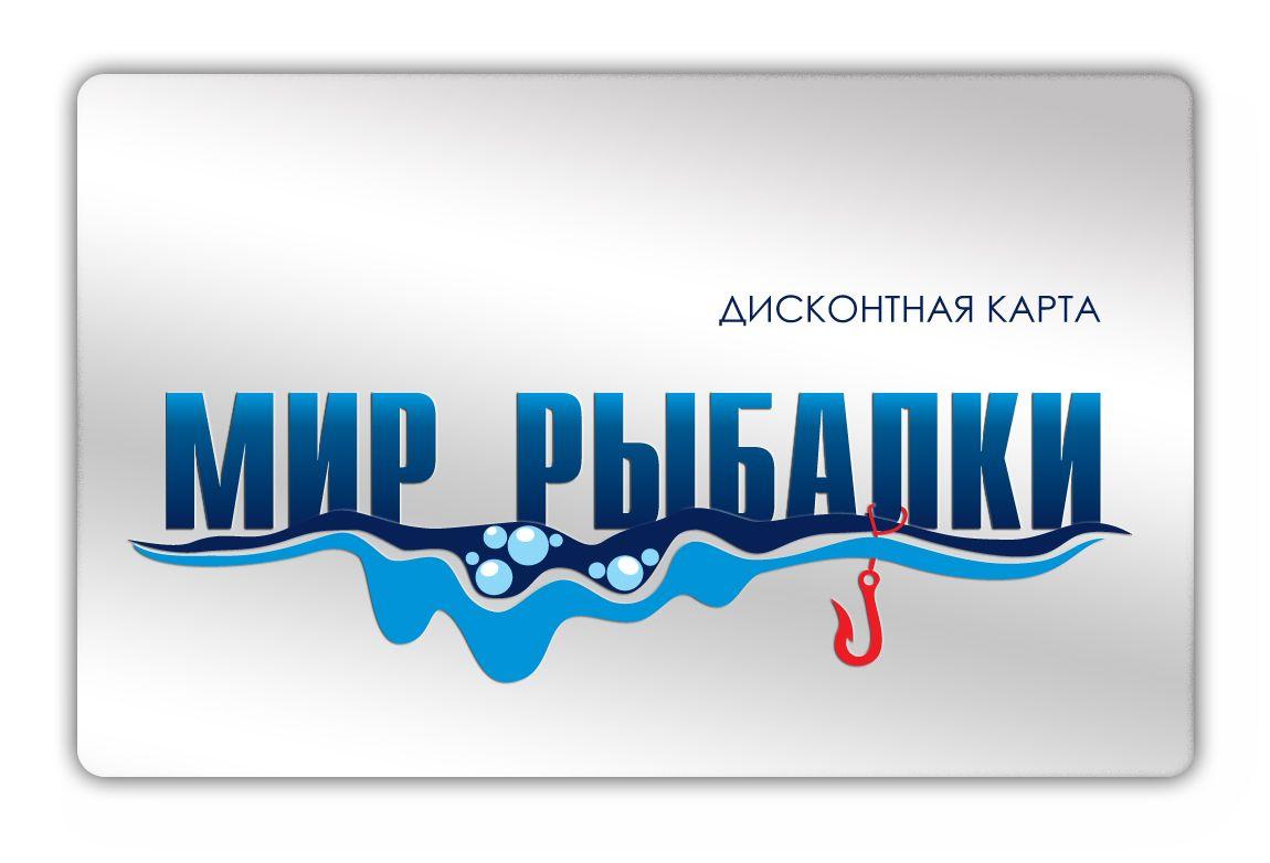 Логотип рыболовного магазина - дизайнер Mini_kleopatra