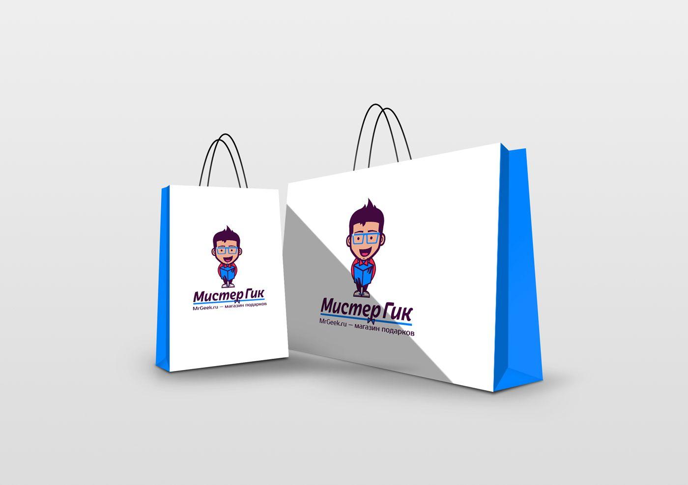 Логотип для магазина подарков - дизайнер Martins206