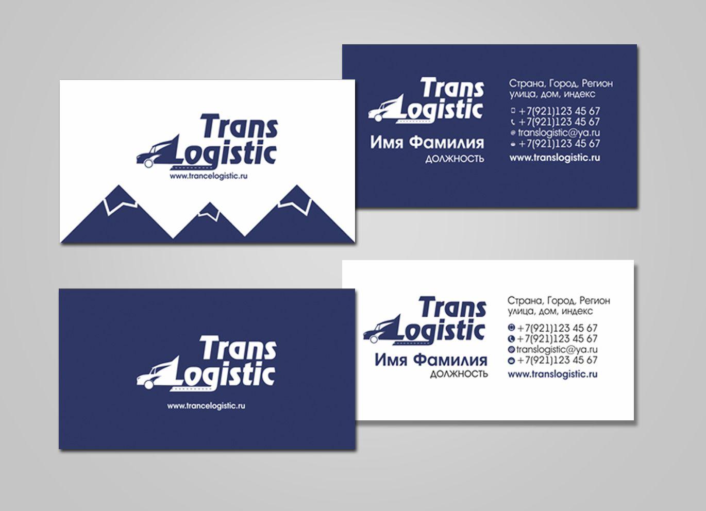 Логотип и визитка для транспортной компании - дизайнер IsaevaDV