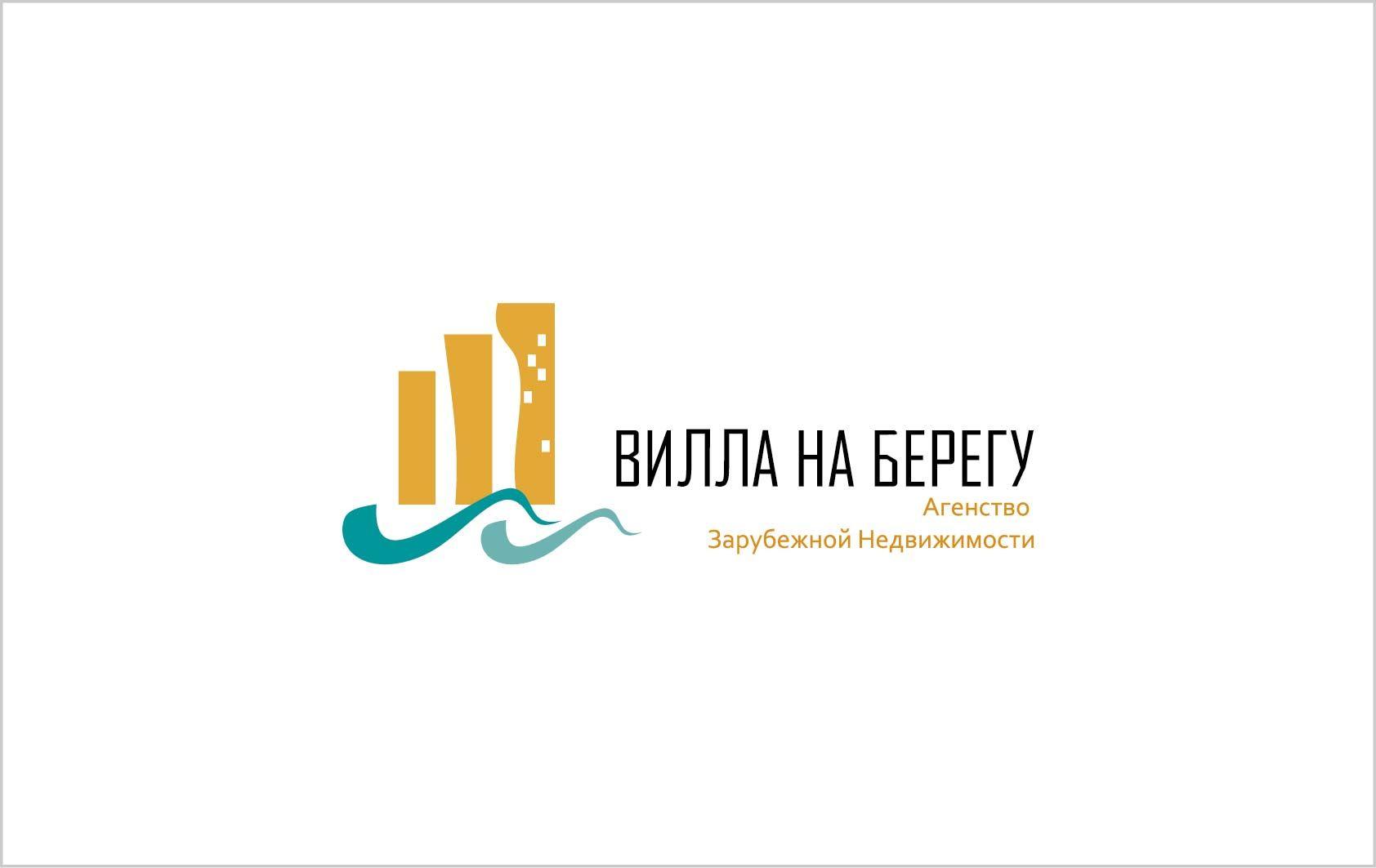 Фирстиль для агентства зарубежной недвижимости - дизайнер BroSik