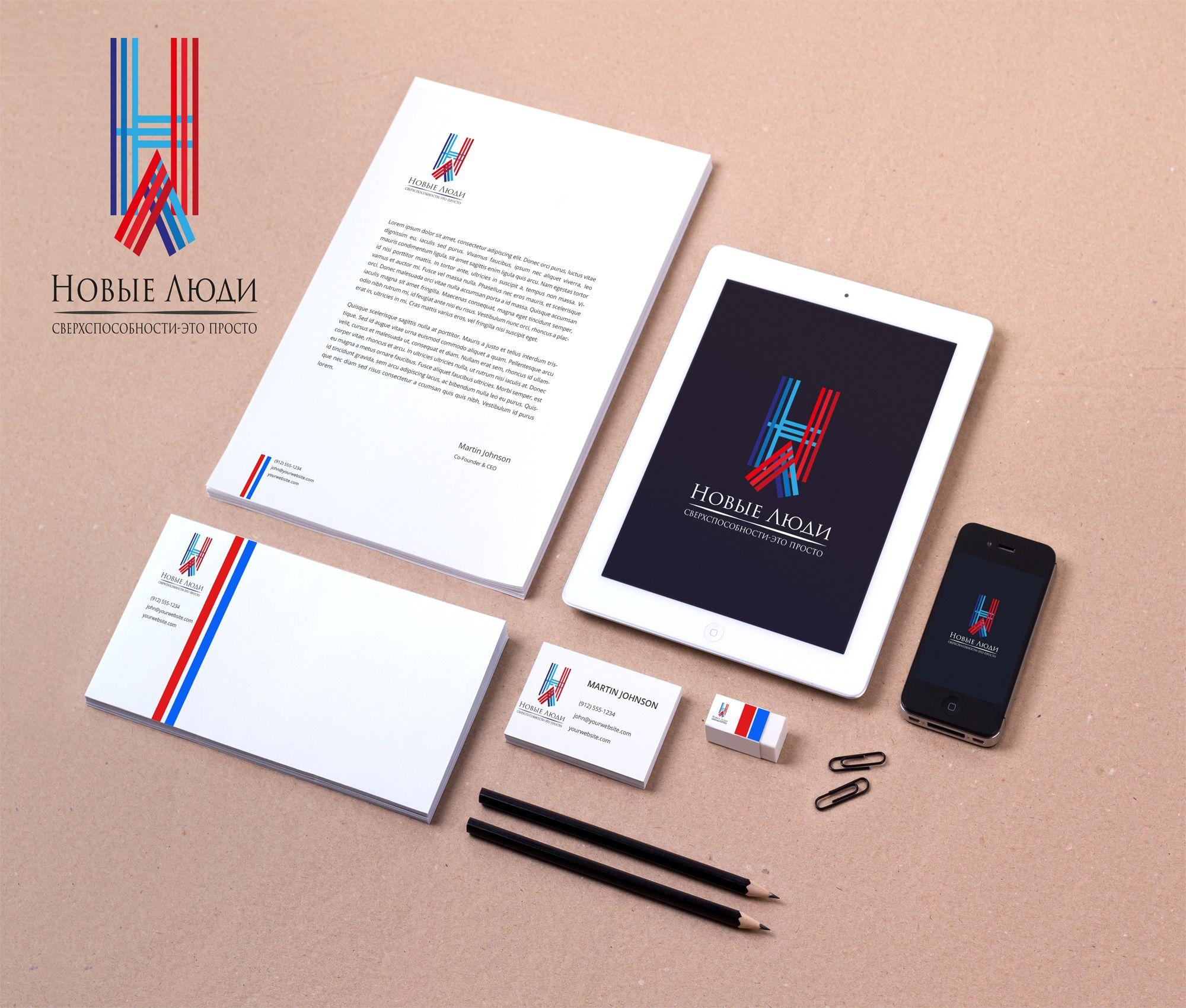 Лого и стиль тренингового центра/системы знаний - дизайнер Laacker