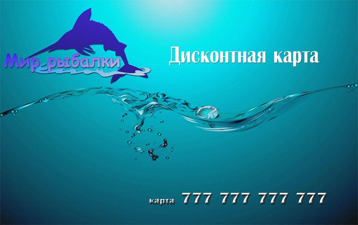 Логотип рыболовного магазина - дизайнер arbini