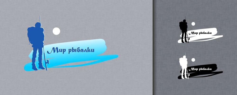 Логотип рыболовного магазина - дизайнер radvg