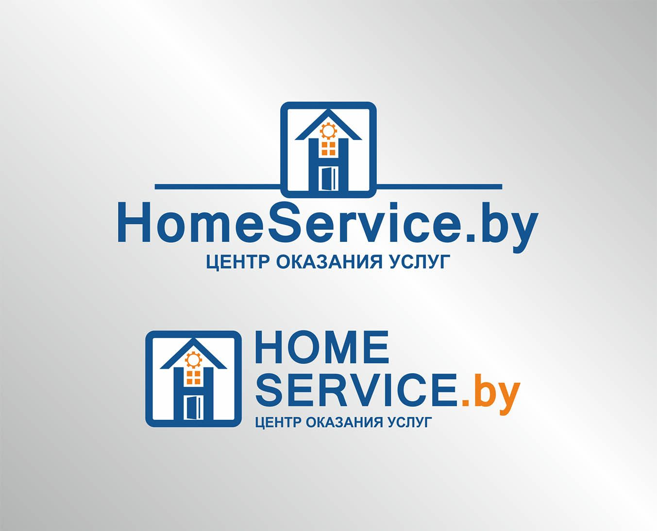Логотип для компании HomeService - дизайнер Scorp
