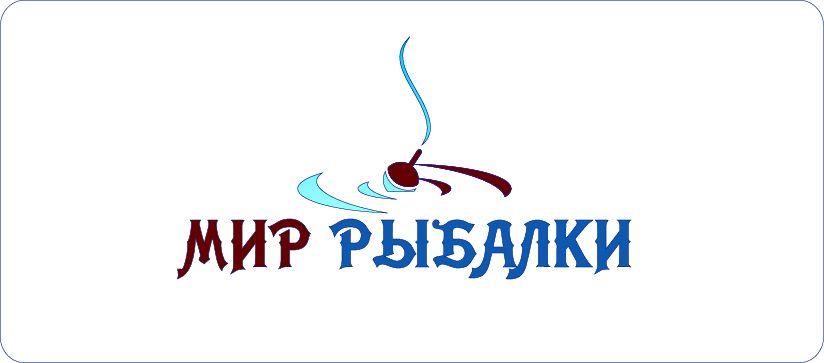 Логотип рыболовного магазина - дизайнер gagda82