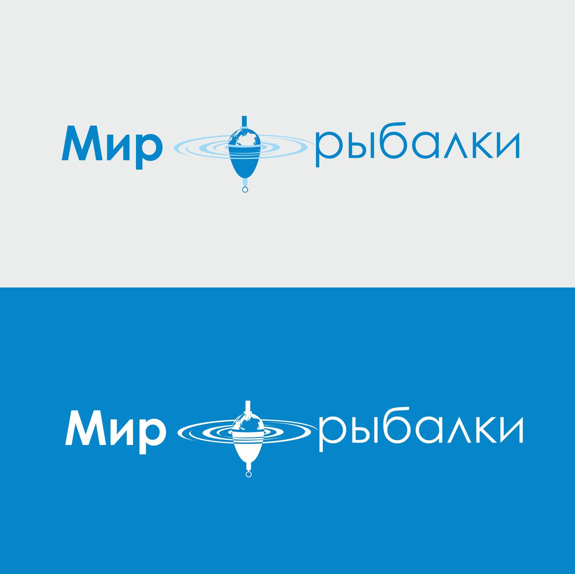 Логотип рыболовного магазина - дизайнер markosov