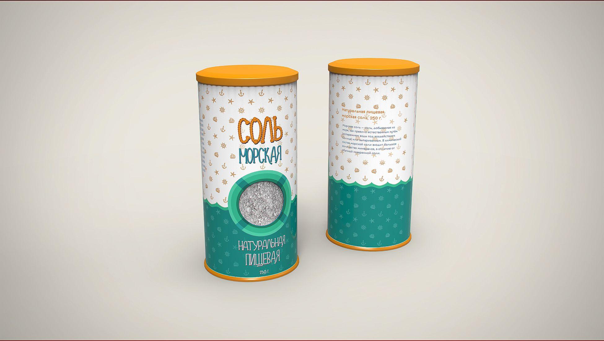 Дизайн этикетки для соли пищевой морской  - дизайнер silapov