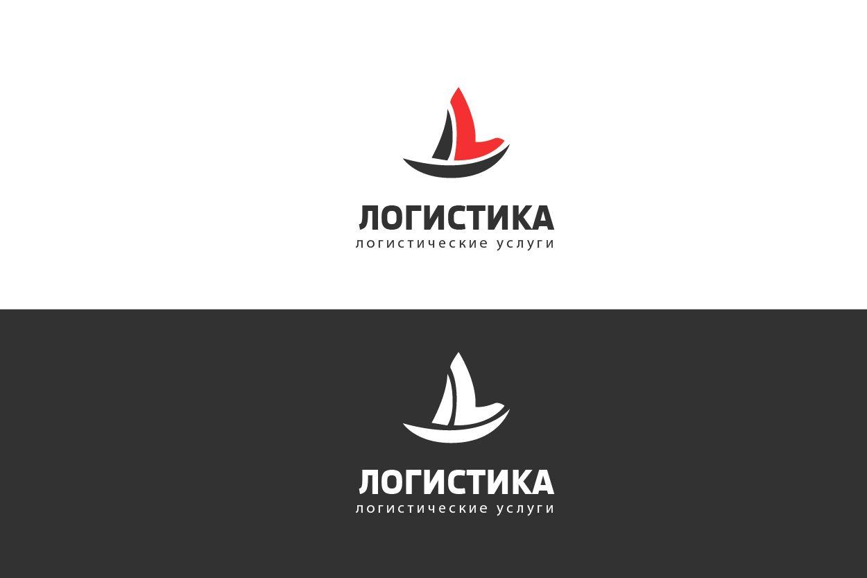 Разработка лого и фирстиля для компании Логистика - дизайнер zet333