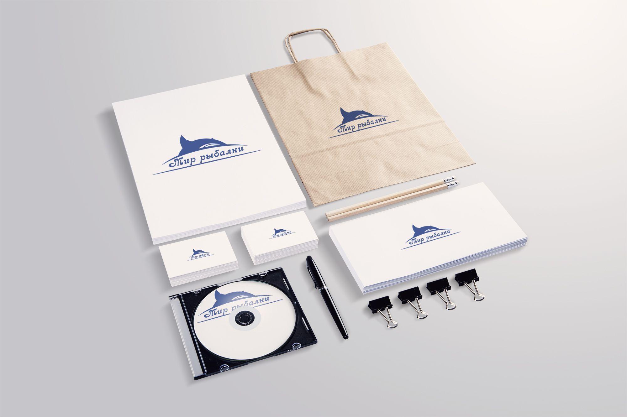 Логотип рыболовного магазина - дизайнер Gas-Min