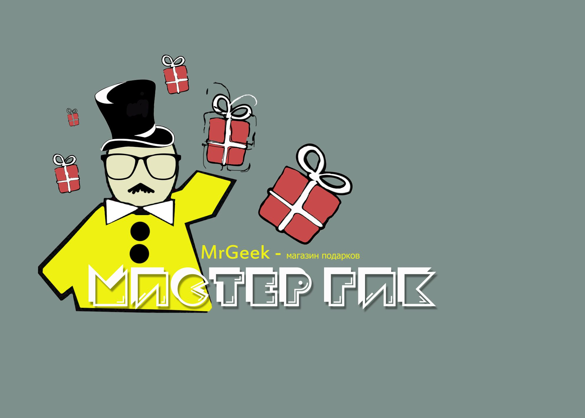 Логотип для магазина подарков - дизайнер ksb