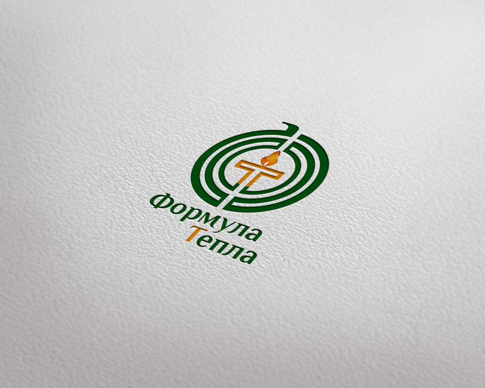 Логотип для компании Формула Тепла - дизайнер Advokat72