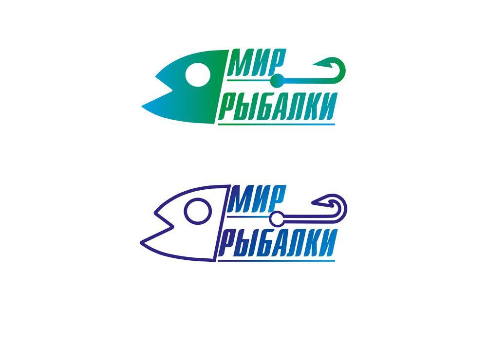 Логотип рыболовного магазина - дизайнер evgeniamng