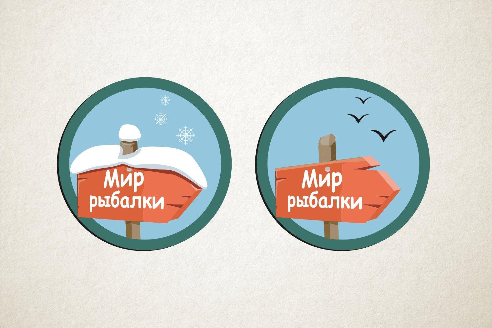 Логотип рыболовного магазина - дизайнер Evgenia_021