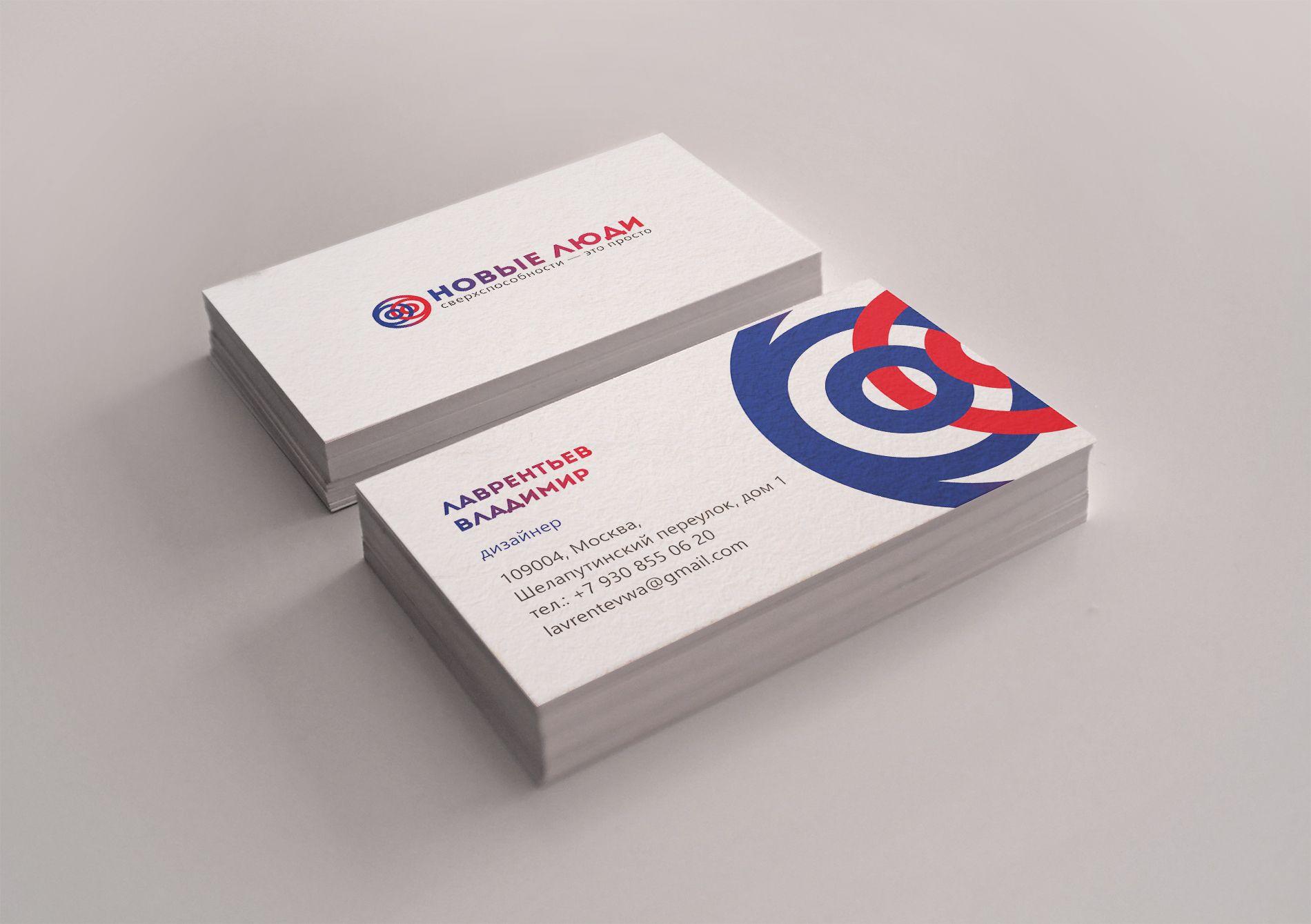 Лого и стиль тренингового центра/системы знаний - дизайнер LavrentevVA