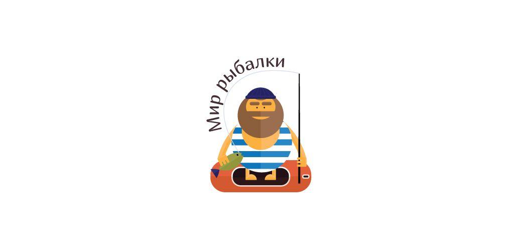 Логотип рыболовного магазина - дизайнер baader_meinhof